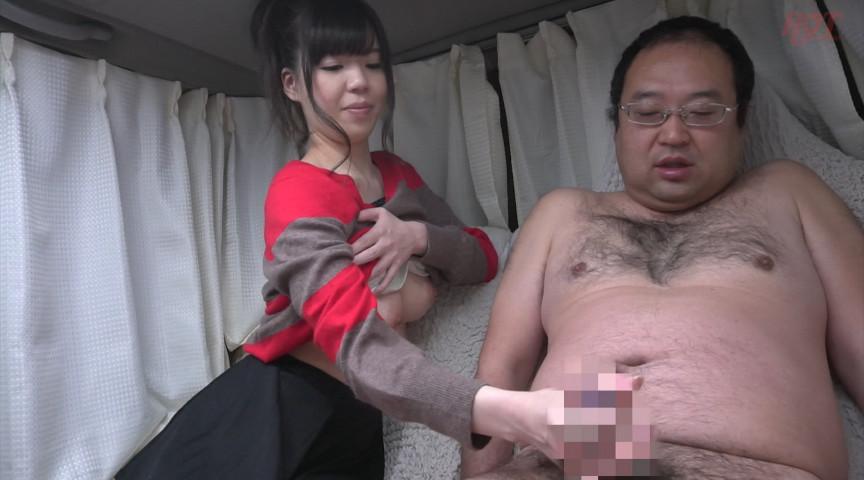 センズリ鑑賞会28 画像 7