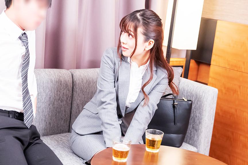 同僚社員に気になる女性がいる