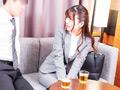 リアル素人縁結び企画 憧れの同僚社員とデキるかな?9