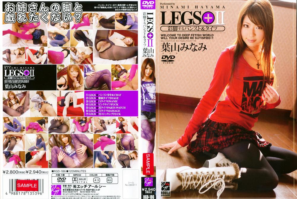 LEGS+II 彩脚するパンスト&タイツ 葉山みなみ