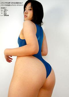 ムラムラする体つきのお茶汲み女子 パツパツ巨尻をムチコスハラスメント