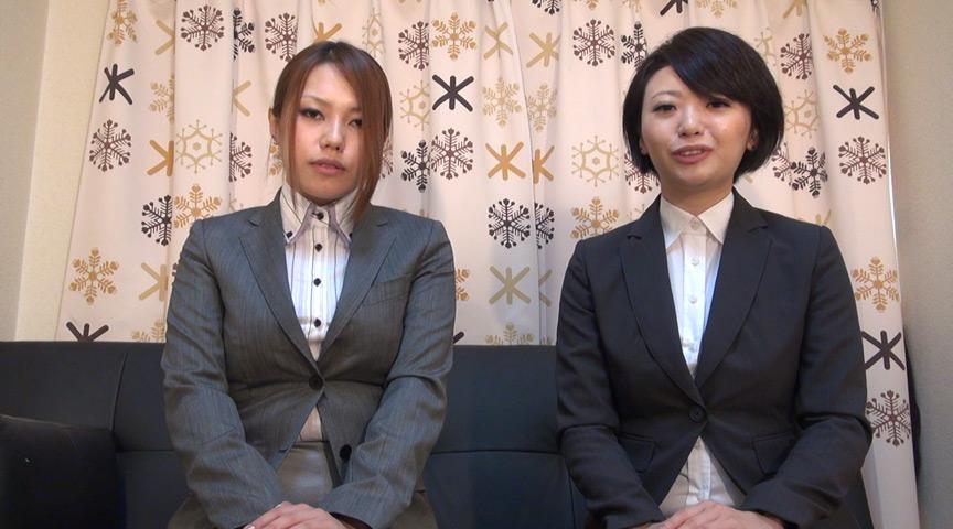 催眠ビジネスマナー講座 画像 1