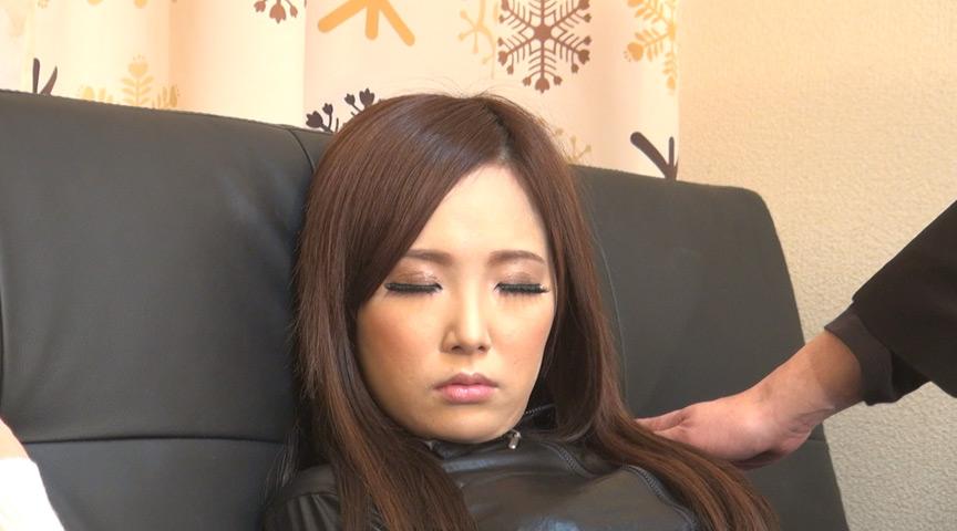 ヒプノパニッシュメント ~極悪恐喝美女を催眠制裁~ 画像 3