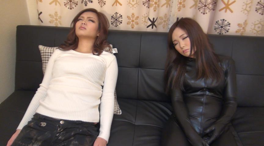 ヒプノパニッシュメント ~極悪恐喝美女を催眠制裁~ 画像 5