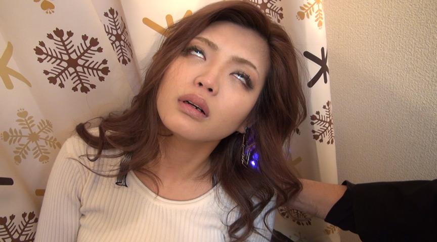 ヒプノパニッシュメント ~極悪恐喝美女を催眠制裁~ 画像 10