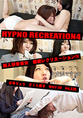 新人研修美女 催眠レクリエーション4