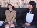 虎馬文化女子学園 変態心理学科催眠コース-1