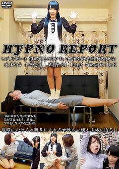 ヒプノレポート 催眠にかかりやすい女性を徹底取材&検証