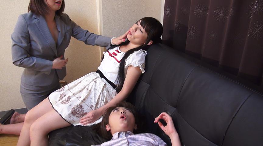 ヒプノレポート2 女性催眠術師を徹底取材&体験 の画像11