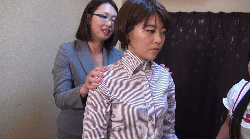 ヒプノレポート2 女性催眠術師を徹底取材&体験 の画像2