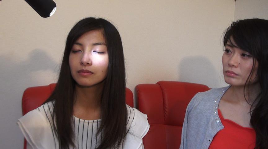 催眠女子会 ~女性だけの究極催眠遊戯~ 画像 1