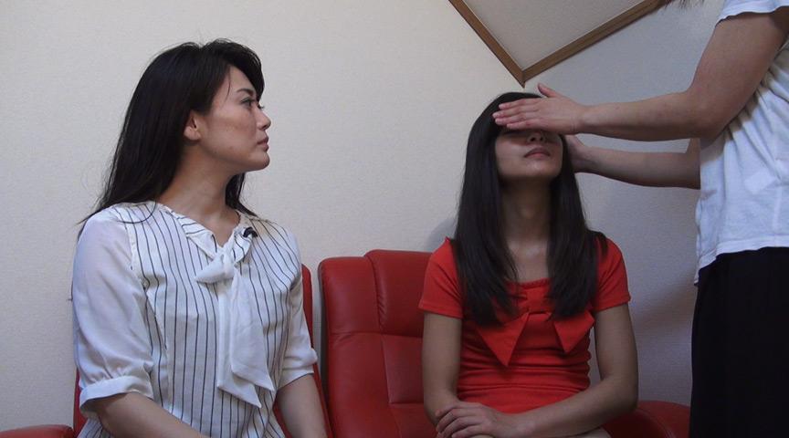 催眠女子会 ~女性だけの究極催眠遊戯~ 画像 7