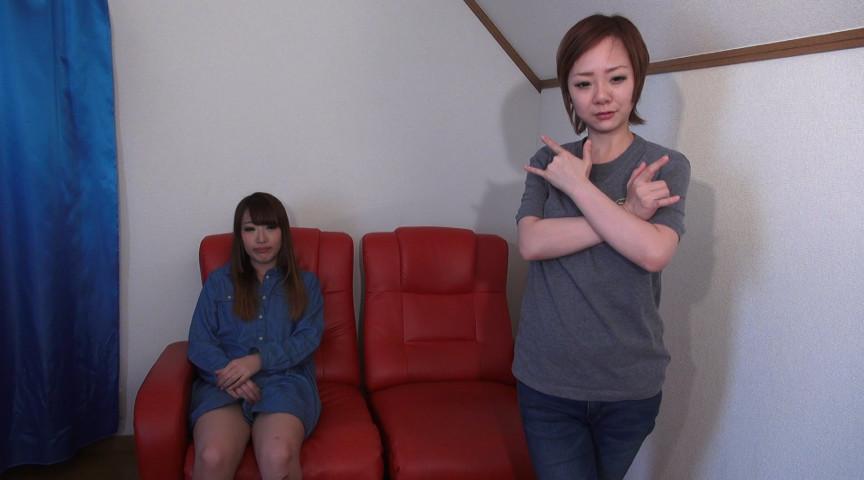 ヒプノサークル4 ~謎の催眠体験会~ 画像 4