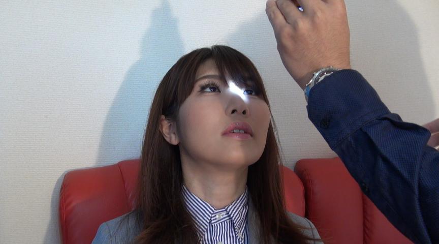 ヒプノレポート3 ~催眠美女のうごめき~ 画像 2