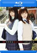 Wサポ希望@03 つぼみ&美加|人気の女子高生動画DUGA