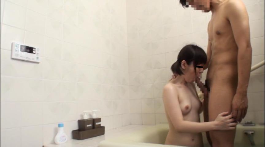 いとこにお風呂で悪戯