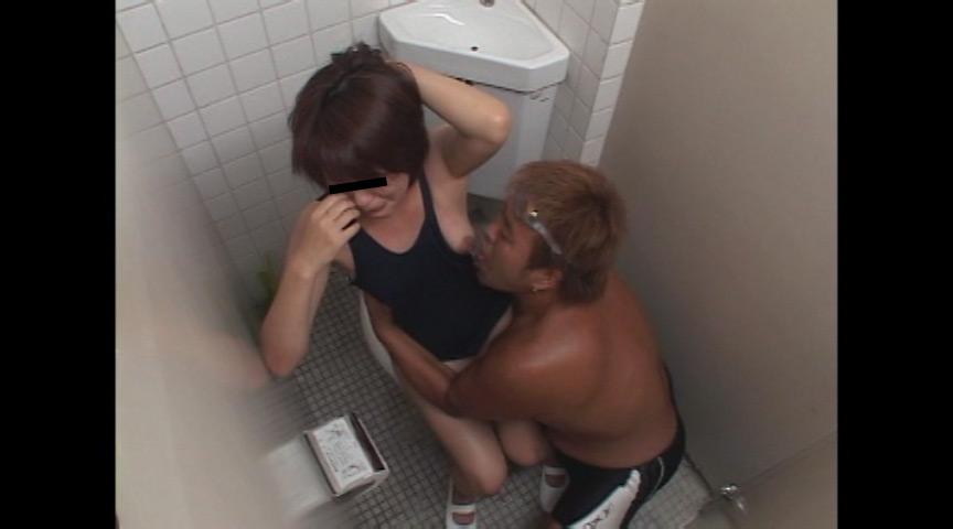 スクール水着少女わいせつ映像 4時間 画像 19