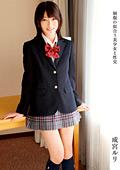 制服の似合う美少女と性交 成宮ルリ|人気の女子高生動画DUGA