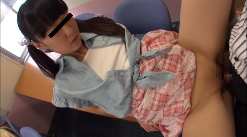 148cm以下の貧乳パイパン少女に孕ませ中出し映像集