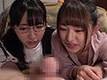 [ibworks2-0176] 連れ子姉妹 河奈亜依・渚みつき