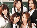 NO.1美女軍団 女教師 中出し20連発 スペシャル