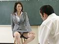 女教師浣腸 大城真澄-0