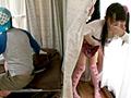 親戚の女の子がかくれんぼ中に僕の部屋にやって来てこっそり…2 アイコン