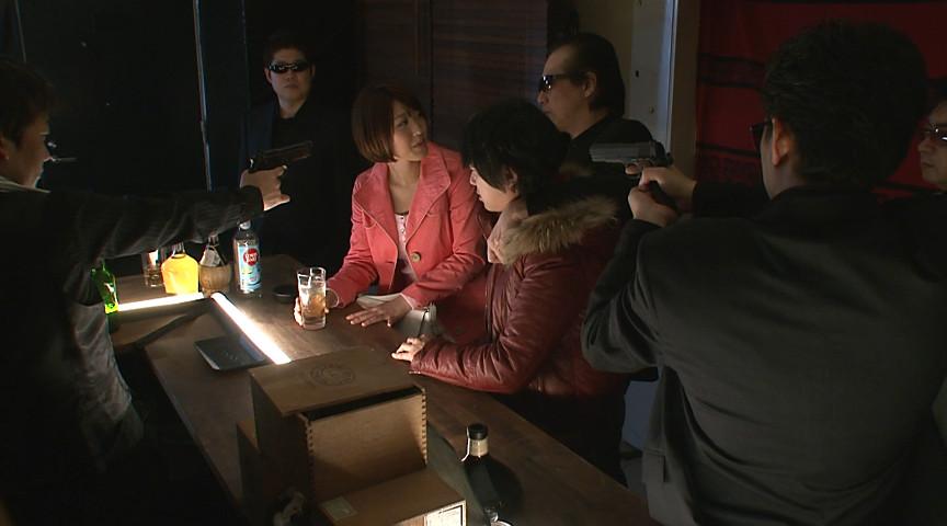 麻薬捜査官 ヤク漬け膣痙攣 水野朝陽