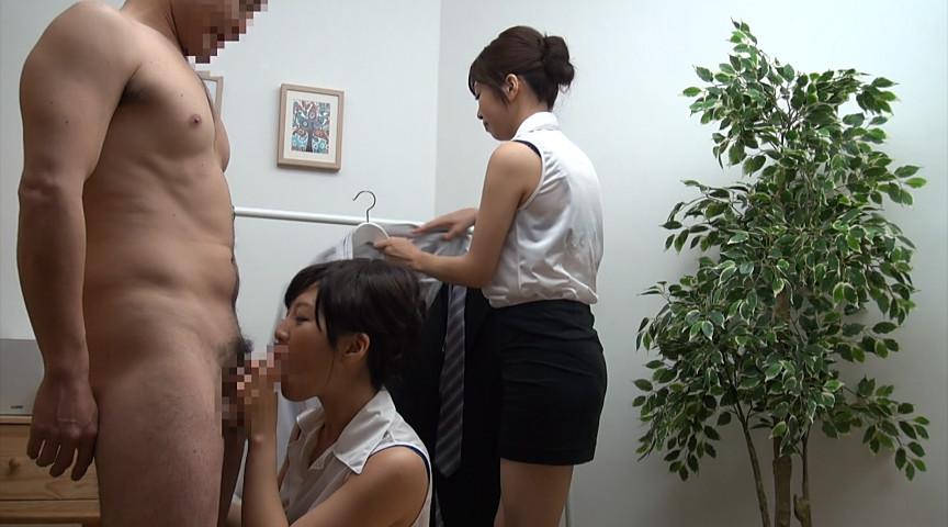 常に性器結合メンズエステのサンプル画像