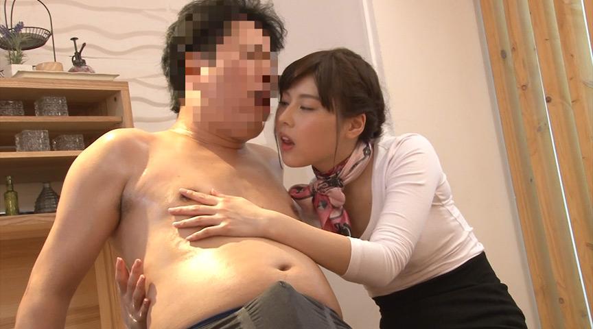 常に乳首責めメンズエステのサンプル画像