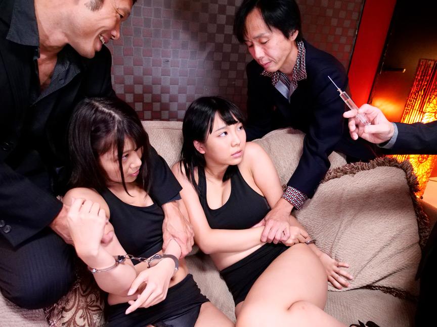 19周年記念SP 麻薬捜査官 ヤク漬け膣痙攣