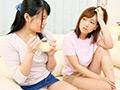 須崎まどか 星あめり 従姉妹レズ開花 レズ解禁-0