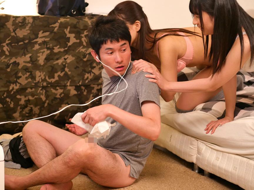 僕の家に泊まりに来るクラス女子が勝手に発情!!
