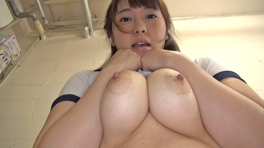 女子校生の淫語かたりかけ連続絶頂ブルマオナニー 4