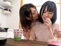 姉に恋した私 レズ解禁 日泉舞香-0