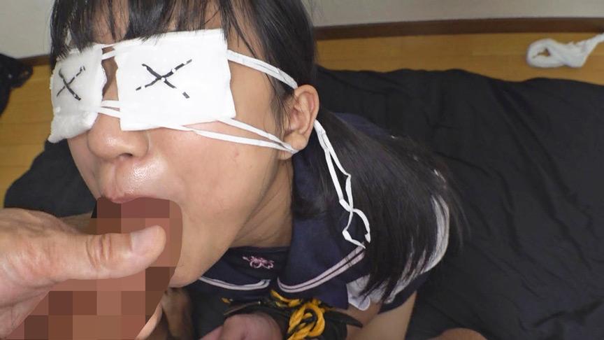 監禁 拘束した少女を弄ぶ変質者の異常性癖 渚ひまわり 画像 4