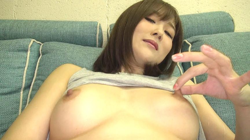 お姉さんの淫語かたりかけ乳首イジリっ放しオナニー5 画像 4