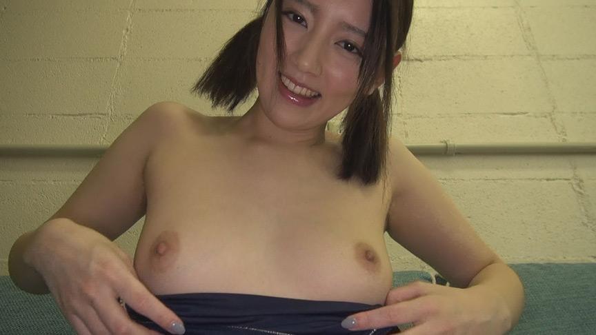 早乙女らぶ AV女優
