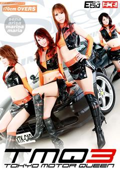 東京モータークイーン3
