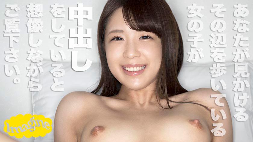 イマジン まな(22)