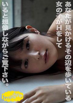【楓動画】準イマジン-楓 -素人