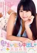 おしおき物語 Vol.1|人気の女子高生動画DUGA