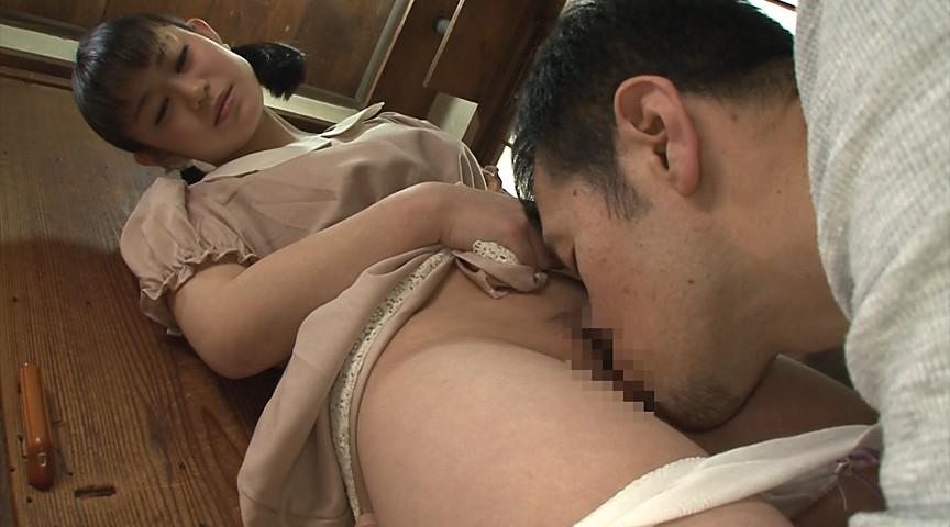 はじめてのおつかい ~親戚中に中出しされて~ 芦田心美 の画像20