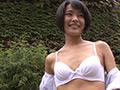 天使の片思い/新垣れお-1