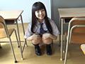 黒髪乙女 Gカップ!爆乳美少女 加藤ゆう菜-1