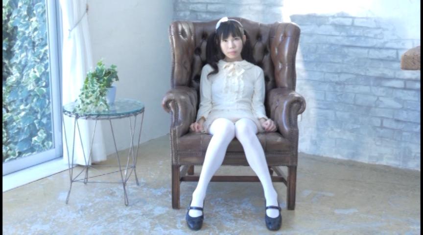 イタズラないもうとにKiss 芝姫ちぃ 画像 8