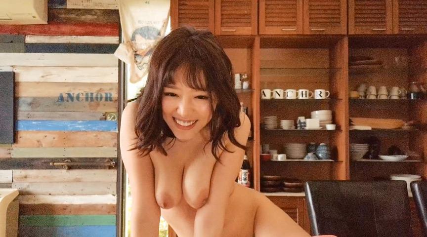 good job/浜崎真緒のサンプル画像