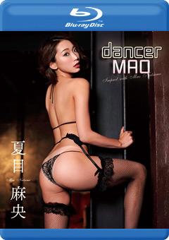 【夏目麻央動画】dancer-MAO/夏目麻央-BD -アイドル