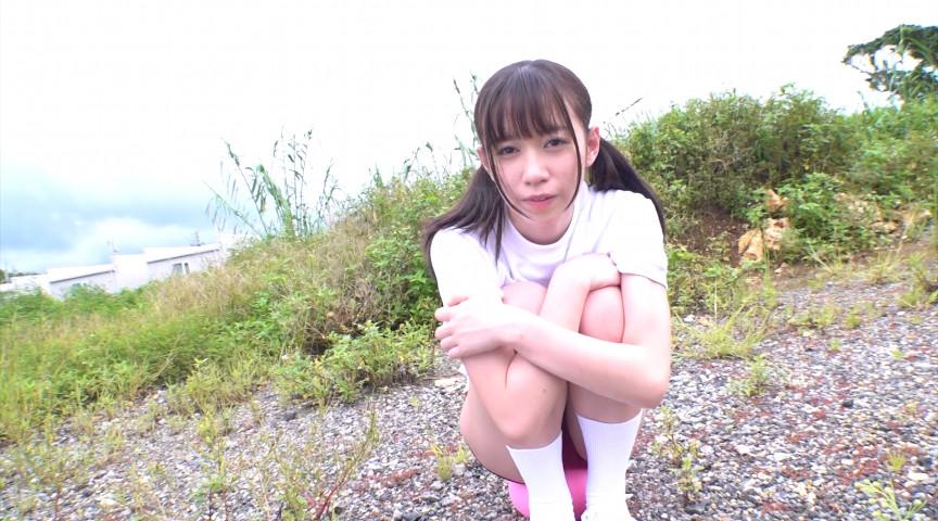 プリンセスオールスター/山本響 BD 画像 9