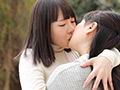 私のこと・・おヘンタイだと思いますか・・?/妹尾明香 サムネ6